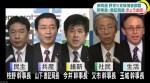 【批判殺到】民進党が維新の党に連携を呼びかける!松野氏「(維新も加えた)5党でやろう」前原氏「冗談抜きに、しっかりと連携してほしい」