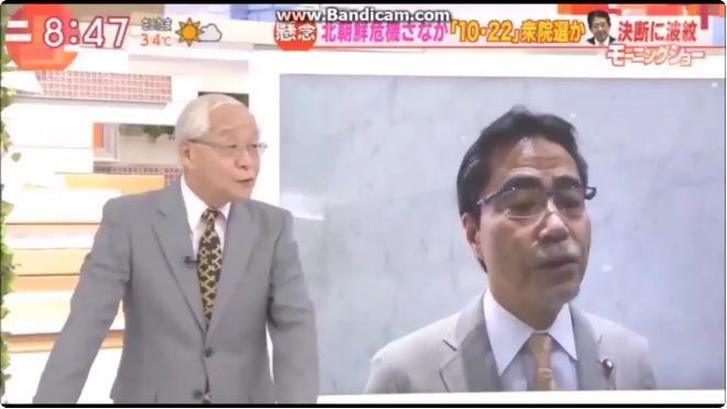 【言いたい放題】田崎スシロー氏がトンデモナイ見解を披露「自分が都合のいい時にやるのが解散なんですよ、昔から」
