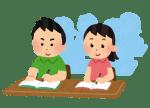 【悲報】日本の教育への支出がまた最下位に!(OECD34カ国中)⇒OECD教育・スキル局長「日本の私費負担は重い」金子勝教授「『人づくり革命』も何もあったもんじゃない。最低なのだ!」
