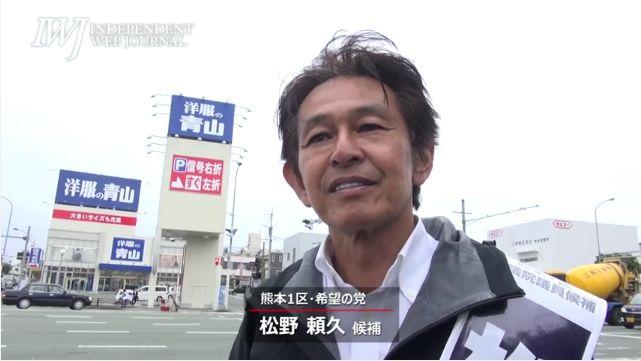 【!?】希望の党・松野頼久さん「僕らはあのとき維新の党。僕らは安保法に対案を出した。維新から行った希望に行った民進党議員はあてはまらない」
