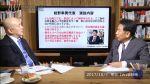 【エダノン】枝野氏が安倍改憲について語る「騒ぎたいだけなら別だか実際に止めなきゃならない」「自民党の中のまともな人たち・何も考えてない人たちを味方につけなきゃならない」(IWJ)