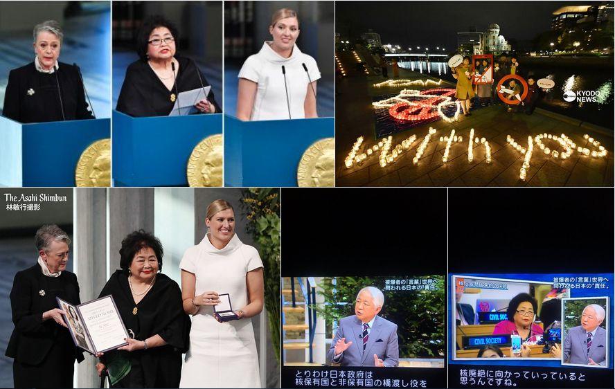 【確かに】普段、日本人がノーベル賞取ると大騒ぎなくせに「ノーベル平和賞」は大騒ぎしないっておかしいだろ!日本のテレビ!