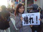 【日本スゴイ】香山リカさんが日本の極右化を危惧「英研究者がイギリスでは日本は極右の国との報道ばかりと言ってた」「近々アルジャジーラも日本の徘外主義のインタビューに来る予定」