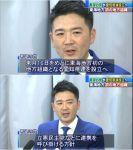 【オワコン】希望の党が愛知県連設立へ・・民進党と同じビルに事務所・・候補者擁立で立民に連携を求める方針・・