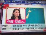 2018/01/23(火)プチニュース「NHKが詩織さん事件を報道!山口敬之氏、中村格氏の名前は出ず!」など