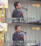 立憲・枝野代表が9条改正阻止を明言!「違憲の安保法制を前提とした9条改憲は許さない」