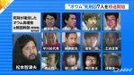 【まさか】オウム死刑囚7人の移送開始、東京から他の拘置所へ