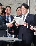 【日本崩壊】国会議員らに「ない」と説明してきた、イラク派遣の日報の存在が確認される⇒ネット「嘘や隠蔽が多すぎて、何が何だか、ついていけない」