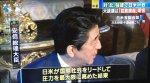 """【劇的】朝鮮戦争終結か?習主席が間もなく平壌訪問!⇒有田議員「周回遅れで""""圧力""""ばかりの日本外交。官邸主導ゆえの外交敗北だ。」"""
