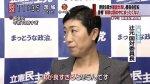 立憲民主党が国会審議復帰を検討。柳瀬氏が面会の事実を認めることが条件