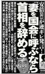 2018/05/16(水)プチニュース「どーぞ、どーぞ」など