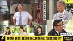 【へぇ】最近「よるバズ」という番組が面白いらしい「日本は朝鮮半島を植民地にしたわけじゃなかった。統治しただけ」「野党がバカだと言ってればご飯が食べれる人が多い」
