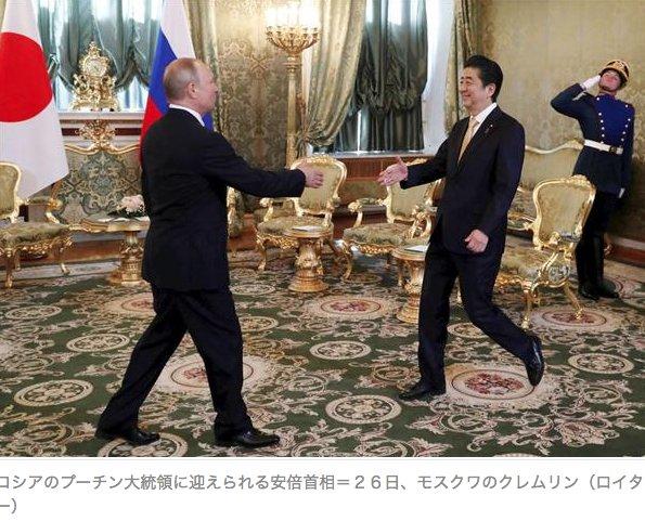 【外交の安倍】プーチン氏が日露首脳会談に大遅刻!開始予定時刻に突然新たに任命された閣僚との会合を開く!会談後の記者会見もロシア側の強い意向で取りやめ