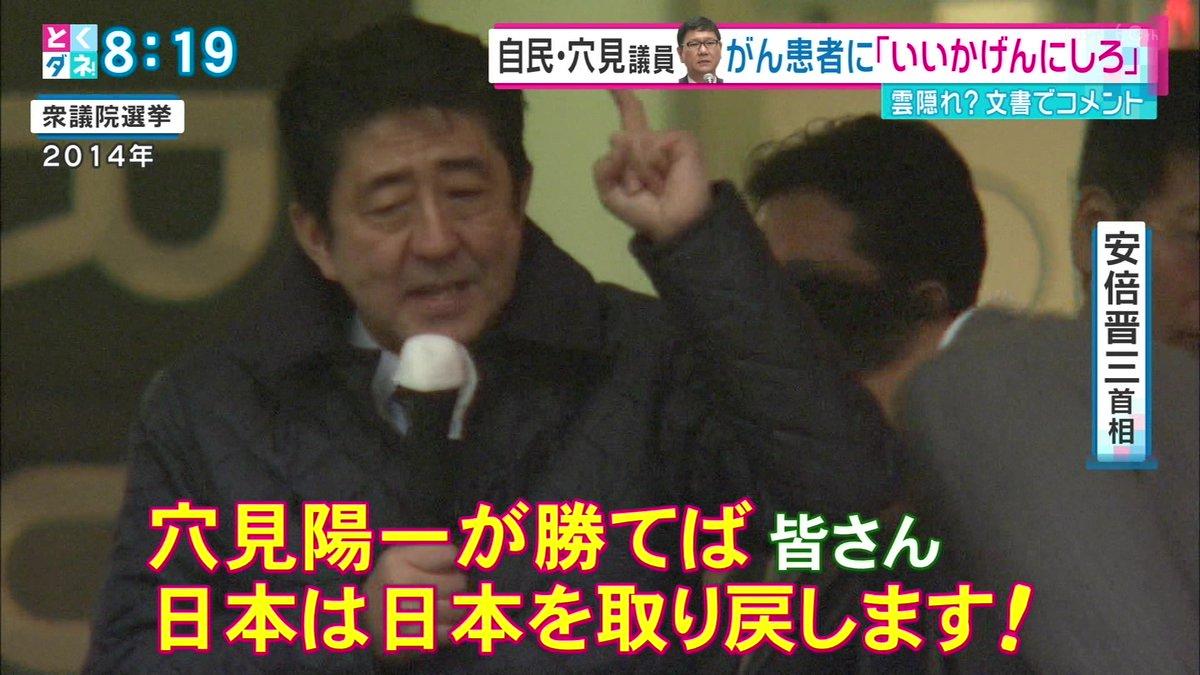 2018/06/22(金)プチニュース「穴見陽一氏、がん財団理事を辞任 参考人患者へのやじで」など