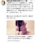 【納得】駒崎弘樹さんがネットで話題に!