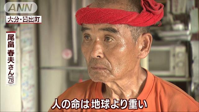 2018/08/17(金)プチニュース「ズダダン!この星から消えかけてる正義を見せてくれ!」など