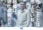 【酷すぎ】技能実習生12人が結核集団感染⇒香川県「すでに帰国した実習生もいるから、感染が拡大するおそれは低い」