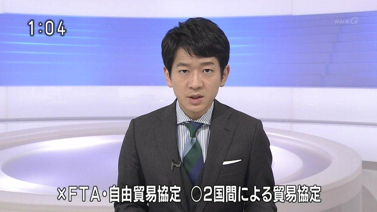 【リアル1984】NHKの安倍チャンネル化が止まらない!ペンス副大統領が「FTA」と言い、通訳が当然「FTA」と訳したら、NHKが「2国間による貿易協定」と訂正