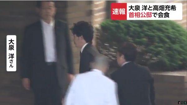 【水曜・・】安倍総理が大泉洋と会食!参議院選挙が迫る中、芸能人との会食を重ねる
