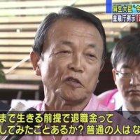 【衝撃的な事実】還暦(60歳)の貯金額、4人に1人が100万円未満、2千万円には遠く届かず