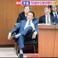 【文春砲】経産省では「老後2900万円不足」独自試算、この試算は最近、閲覧できない状況に