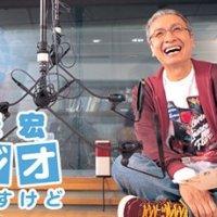 【正論】「嫌韓」を煽り、視聴率を稼ぐワイドショーを久米宏が痛烈批判「隣の国とは仲良くしたほうが、絶対にいいんですよ」
