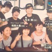 【素敵】ジャニーズが千葉で大活躍!嵐・松本さん、KAT-TUN亀梨さんは炊き出し、滝沢秀明社長はがれき撤去
