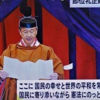 2019/10/22(火)プチニュース「「即位礼正殿の儀」中継に、政治部の岩田明子記者」「や~がて、日本人は静かに眠るのでしょう」など