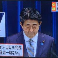 【メディアの腐敗】安倍総理が記者会見⇒東京新聞労働組合「この期に及んでもこんなダメダメな記者会見を許してる。内閣記者会の危機意識の欠如にあぜん」