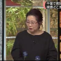 【悲報】岡田先生「感染者、万単位は必ずいる」