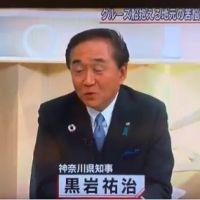 """【えっ!?】「国がやってるんじゃないの」クルーズ船対応を仕切っているのは""""今も""""神奈川県、神奈川知事が衝撃の暴露!"""