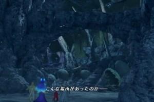 ゼノブレイド2黄金の国イーラの巨神獣の胎