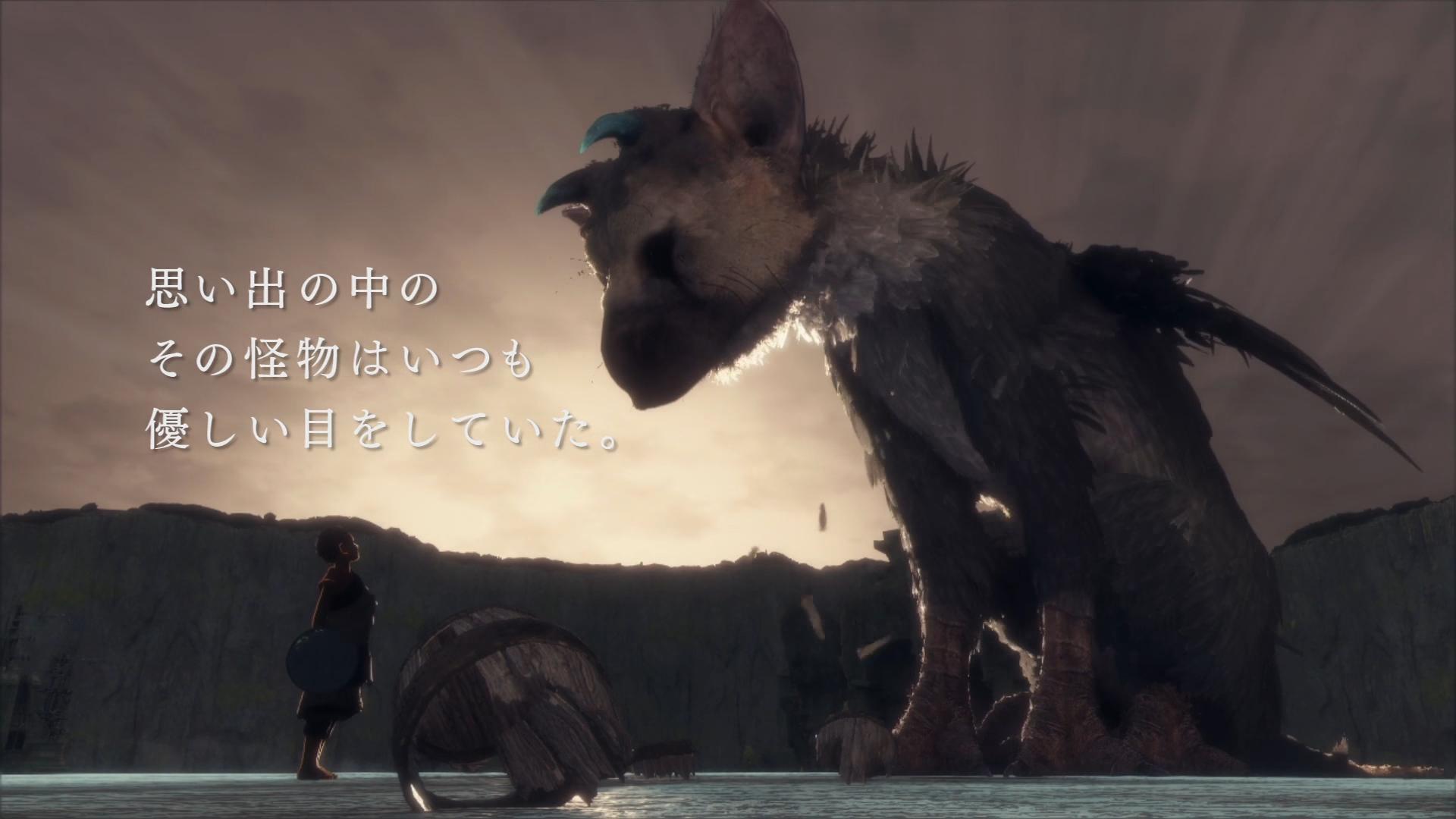 人喰いの大鷲トリコキャッチコピー