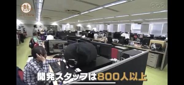 バイオ2開発スタッフ800人以上