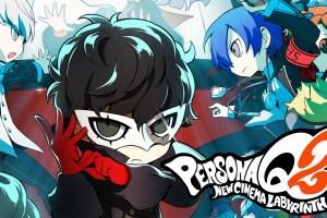 ペルソナQ2