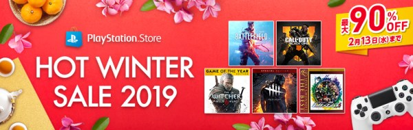 HOT WINTER SALE2019