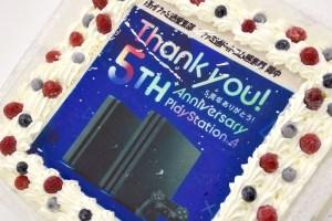 ソニーPS4の5周年ケーキ