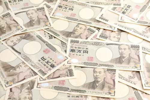 一万円札ばらまき