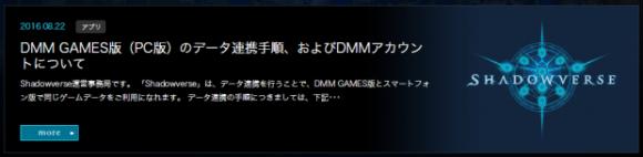 dmm_pc