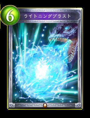 C_104424010