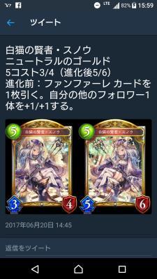 hXyR4se