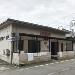 湯沢共同浴場