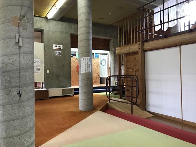 田上町老人憩の家