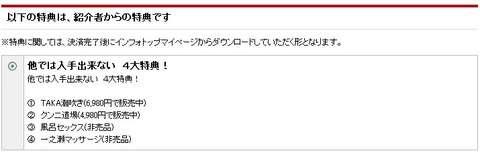 (レビュー) (詐欺!?)徳田重男の教える絶倫マニュアル・ED・中折れ・勃起不全・対策 レビュー 評価 暴露 実際購入 口コミはここ!!