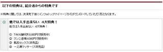 (詐欺!?)徳田重男の教える絶倫マニュアル・ED・中折れ・勃起不全・対策 レビュー 評価 暴露 実際購入 口コミはここ!!