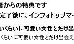 (レビュー) [詐欺!?] 恋愛大逆転 レビュー 評価 暴露 特典あり 口コミはここ!!
