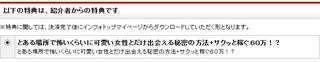 LEVELZERO■ 音声+PDF MIXバージョン■ 詐欺!? 口コミ レビュー 評価 特典 暴露しています 見ないと損!!