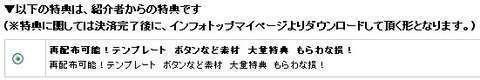 [詐欺!?] ライティングサクセスロード2 レビュー 評価 暴露 実際入手 口コミはここ!!