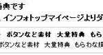 [詐欺!?] 1,300万稼ぐ神アフィリエイトブログ構築法 レビュー 評価 暴露 実際入手 口コミはここ!!