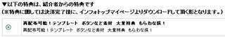 (レビュー) [詐欺!?] BUYMA解体新書 レビュー 評価 暴露 特典あり 口コミはここ!!